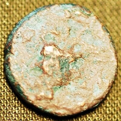 Ancient ND Coin