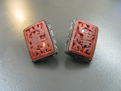 Antique 1900's Chinese Red Cinnabar Double Happiness Character Brass Earrings