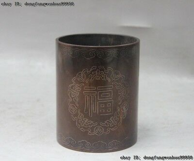 Royal Palace Red Copper Silver wire Blessing Fu Pencil Vase Pen holder Brush Pot