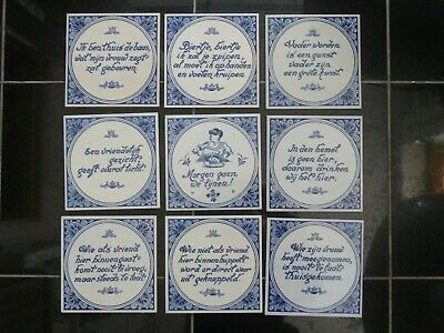TOTAL 9 VINTAGE DELFT BLUE CERAMIC TILE HAND PAINT MADE n HOLLAND NETHERLANDS