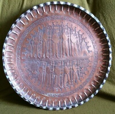 A Late 19th/Early 20th Century Persian Copperware Plate
