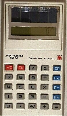 Russian Made 1990 solar powered electronic Calculator Very Rare