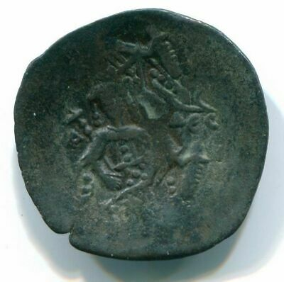 Authentic BYZANTINE EMPIRE  Aspron Trache Coin ANC12842.7