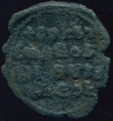 AUTHENTIC BYZANTINE EMPIRE  Æ Coin 7.40 gr / 28.10 mm BYZ1029.5