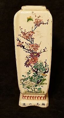 Antique Japanese Kinkozan Satsuma Vase Signed circa 1860s Meji Asian floral bird