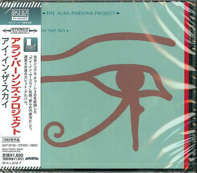 Alan Parsons Project-Eye In The Sky-Japan Blu-Spec Cd2 D73