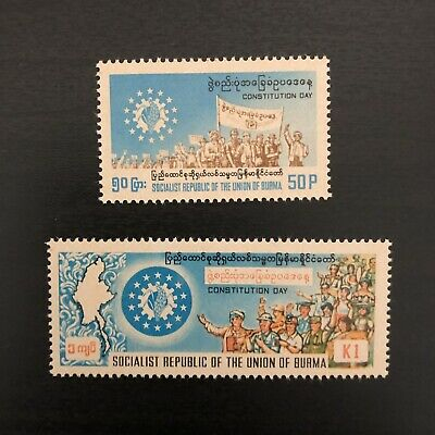 Burma/Myanmar (1976) Constitution Day Stamp Issue 2v MNH