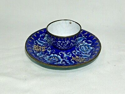 Antique 18th/19th Century Chinese Beijing Canton Teabowl & Stand - Cup & Saucer