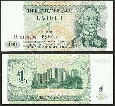 TRANSNISTRIA - 1 ruble 1994 P# 16 UNC Europe banknote - Edelweiss Coins