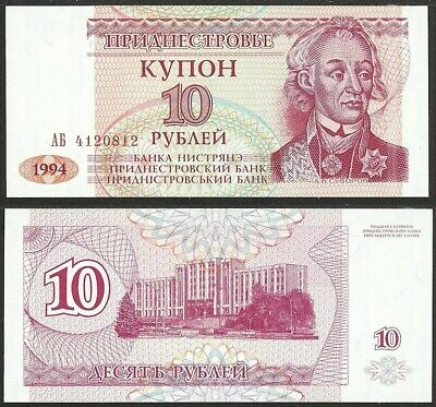TRANSNISTRIA - 10 rublei 1994 P# 18 UNC Europe banknote - Edelweiss Coins