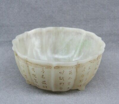 China Exquisite Hand-carved Text Carving Hetian jade bowl