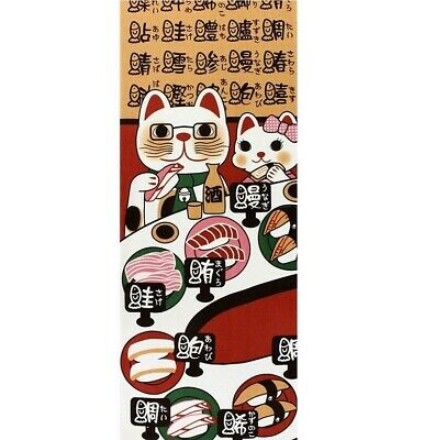 TENUGUI Japanese Cotton Fabric Hand Towel MADE IN JAPAN 90X35cm Lucky Cat Sushi