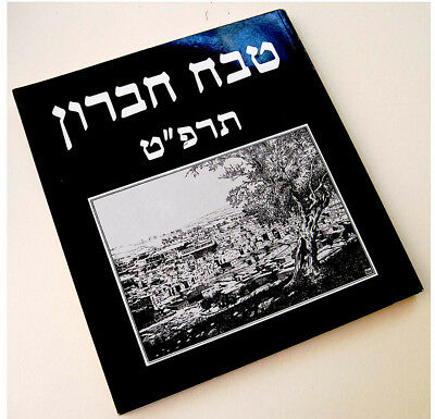1929 Palestine HEBRON MASSACRE Book ATROCITIES PHOTOS Arab RIOTS Israel LILIEN