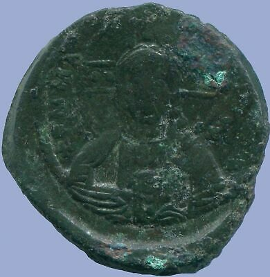 Basil II and Constantine VIII Æ Class A2 Anonymous Follis 976-1025 ANC13633.16