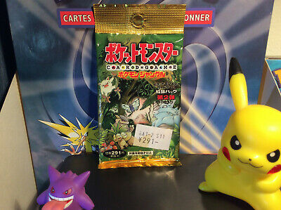 Booster Pokemon Japonais Jungle De Base 1996 Neuf Scellé Set