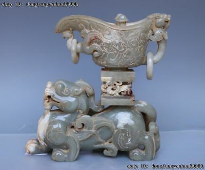 Natural He Tian Old Jade Nephrite Carving Beast Dragon Zun Wine Cup Vase Statue