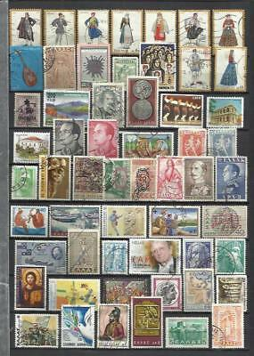 G400-Lote Sellos Grecia Sin Tasar,Greece Stamps Lot Without Pricing Griechenland