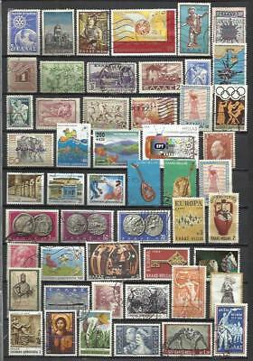 G397-Lote Sellos Grecia Sin Tasar,Greece Stamps Lot Without Pricing Griechenland