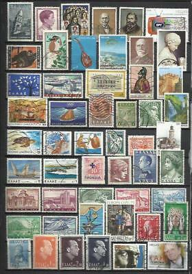 G398-Lote Sellos Grecia Sin Tasar,Greece Stamps Lot Without Pricing Griechenland