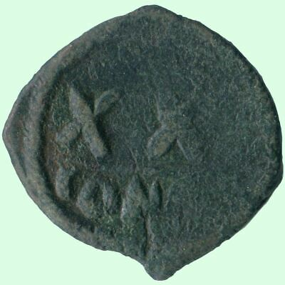 AUTHENTIC BYZANTINE EMPIRE  Æ Coin 4.7 g/22.47  mm ANC13582.16