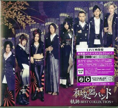 Wagakki Band-Kiseki Best Collection + (Type-B)-Japan Cd+2 Dvd O75