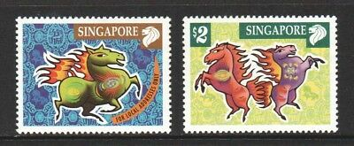 Singapore 2002 Zodiac 1St Series Year Of Horse Set Of 2 Stamps Sc#999-1000 Mint