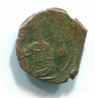 Authentic BYZANTINE EMPIRE  Coin ANC12857.7