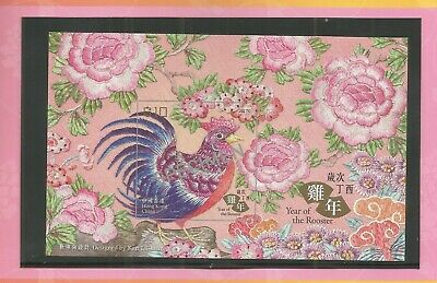 Hong Kong 2017 Year Of The Rooster Specimen P/Pack Lot 3187B