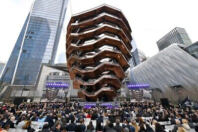 Tickets to The Vessel Hudson Yards NY NYC Manhattan April 25th 5:20-6:20 PM