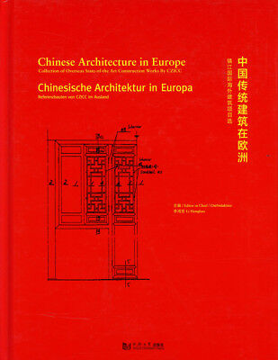 Chefredakteur / Chinese Architecture in Europe Collection of Overseas 1st 2011