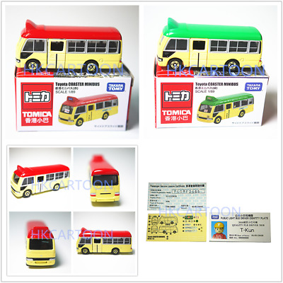 Japan Tomica Hong Kong Toyota Coaster 16 Seats Mini Light Bus Diecast Car Model