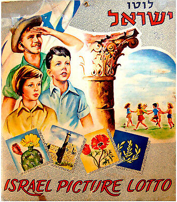 1950 Zionist ISRAERL GAME Boards & Cards JEWISH Judaica SIGHTS Hebrew IMAGERY