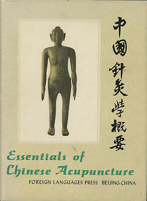 Beijing College of / Essentials of Chinese Acupuncture 1st Edition 1980