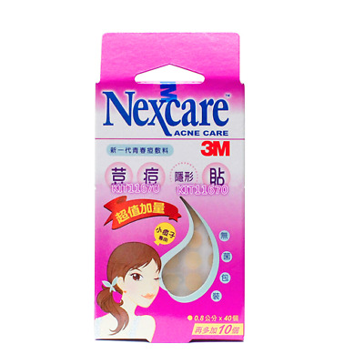 3M Nexcare Acne Dressing Stickers Patch 1Pack (40Pcs+10Pcs Extra) New Free Ship