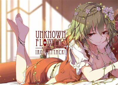 IRON ATTACK! Unknown Flowers 2018 Album CD New Speed Metal w/Tracking No.