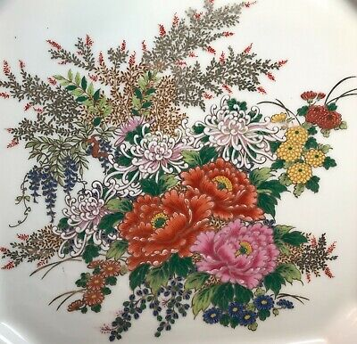 Japanese Serving Plate