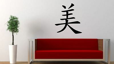 """Decal Chinese Symbol """"Beauty"""" Character word Vinyl wall art Decal Sticker"""