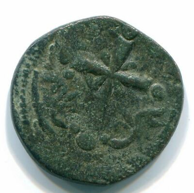 Authentic BYZANTINE EMPIRE  Coin ANC12846.7