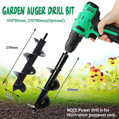 🇦🇺 250/300x80mm Power Garden Auger Earth Planter Drill Bit Post Hole Digger