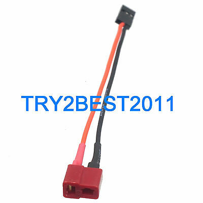 XT60 Male to 2x JR Futaba male 20AWG 12AWG 15CM cable for HV Receiver