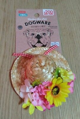 guinea pig Strow Hat Costume Dog Cat Small pet Kawaii DAISO F/S Japan