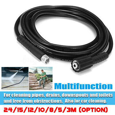 High Pressure Washer Hose 24/15/12/10/8/5/3M 5800PSI Drain Cleaning Pipe Cleaner