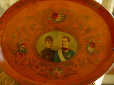 Antique Museum 1889 Greek Royal Commemorate Figural Serving Tray Ottoman Prussia
