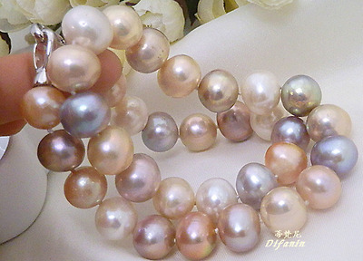beautiful 12-13MM natural south sea multicolor Pearl necklace 18 inch