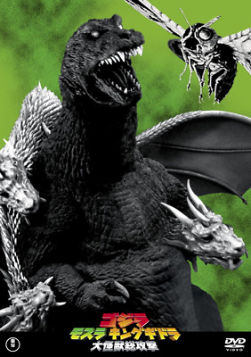 Godzilla, Mothra And King Ghidorah: Giant Monsters All-Out Attack-Japan Dvd F56