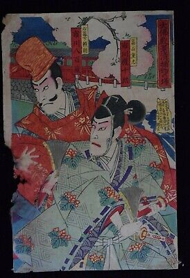 Japanese Antique Geisha UKIYO-E Woodblock Print 6 sets (b182)