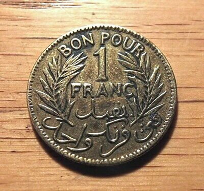 Tunisia - 1926 2 Francs Chamber Commerce Issue Polished Coin    Km#247 Toc