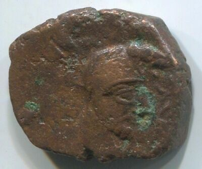 Authentic BYZANTINE EMPIRE Coin 3,3 gr/17 mm ANT2534.10