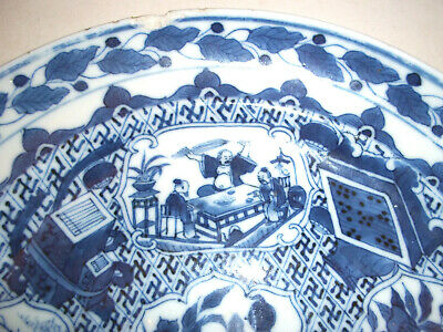 Fine Antique 18 / 19thC Handpainted Blue & White Chinese Plate, Oriental Plate