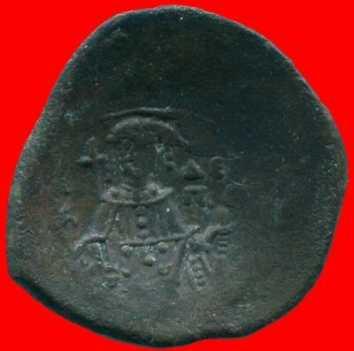 AUTHENTIC BYZANTINE EMPIRE Aspron Trache Coin 3.31 g/23.47  mm ANC13493.13
